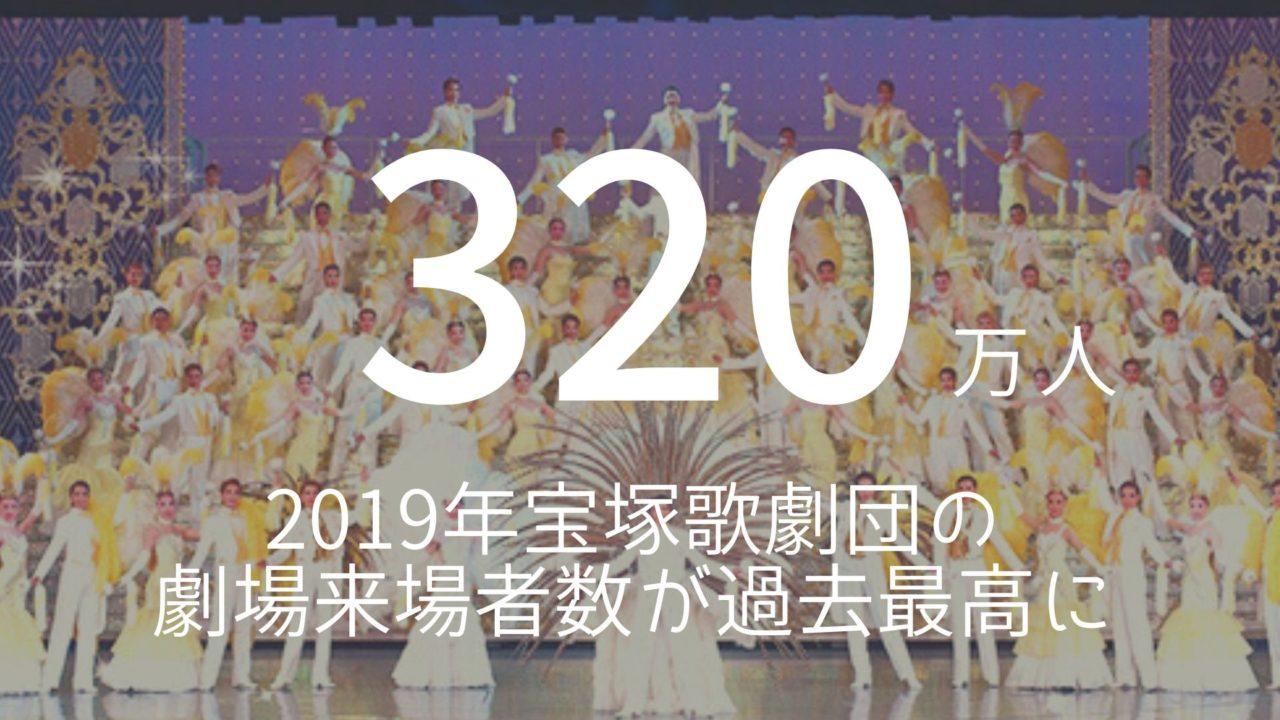歌 劇団 ブログ 宝塚